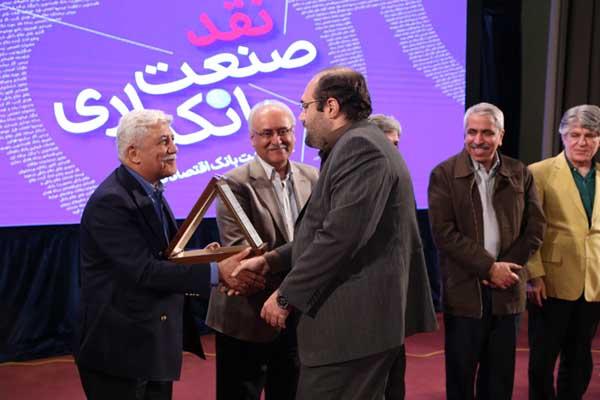 تقدیر از علی البرزی به عنوان تنها برنامه ساز رادیویی در حوزه نقد صنعت بانکداری