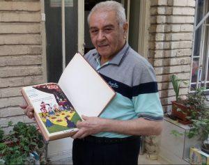محمد رضا تهرانی